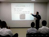 1-従事者の衛生教育.JPG